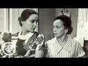 День за днем. Часть 2. Серия 5 Июнь, 20, вторник   Советский телесериал (1972)
