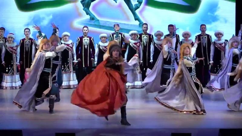 """Башкирский Танец.""""Салауат Мираҫы"""" - Вокально хореографическая композиция"""