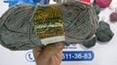 1657 Wool Cream Extra (10 kg) 1пак - пряжа Англия Cream Extra