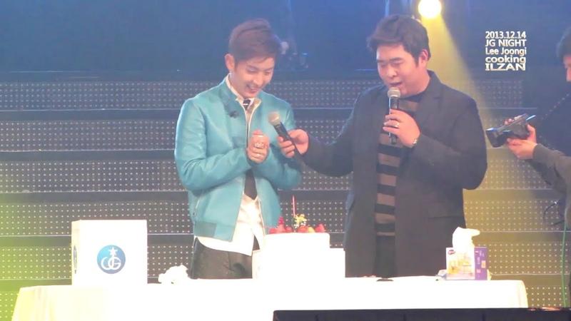 07.이준기 Lee Joongi '꾸리스마스' 케익 만들기 | 20131214 Lee Joongi Asia Tour JG NIGHT'