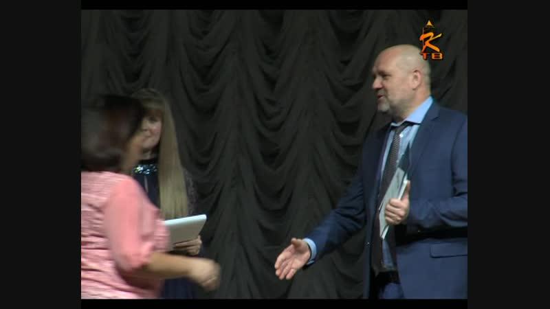 Вручение дипломов победителям премии Наше Подмосковье