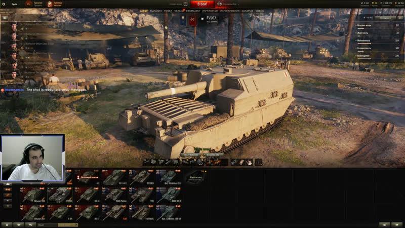 World of Tanks. Выходные Артовода на Линии Фрона. Берём генерала. 17.02.2019