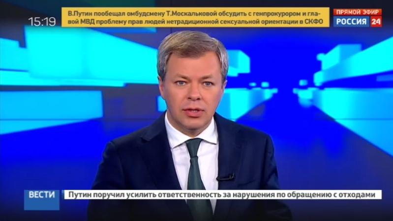 Новости на Россия 24 • В Набережных Челнах КамАЗы провалились под землю