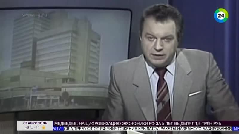 Ушел из жизни диктор Центрального телевидения Евгений Суслов