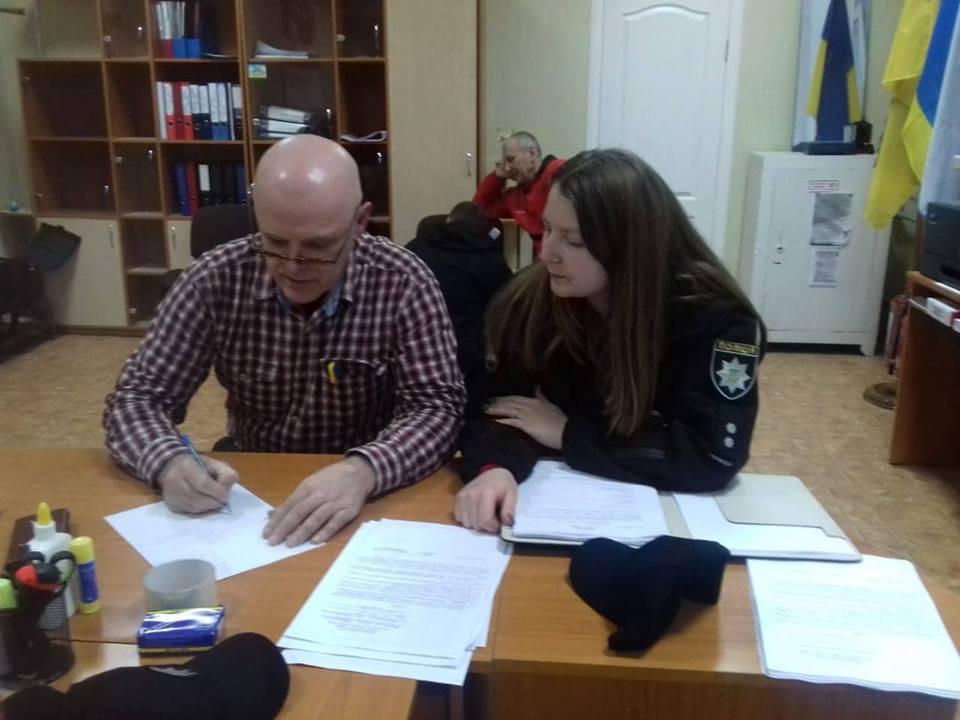 Оперативники Северодонецка проверяют факт саботажа перед выборами в ОИК