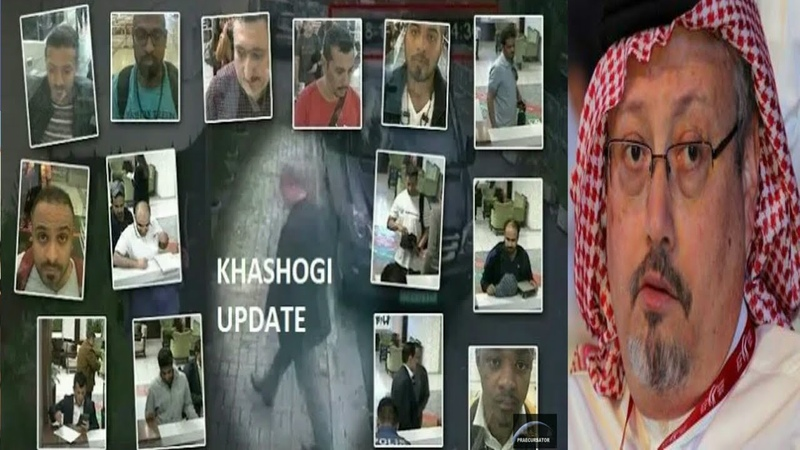 Dubai: Jamal Khashoggi Update| 15 Saudi Agents Team Identified | Exclusive Investigation Report