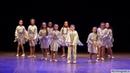 Танцевальный коллектив Гармония . Выступление в номинации Эстрадное шоу