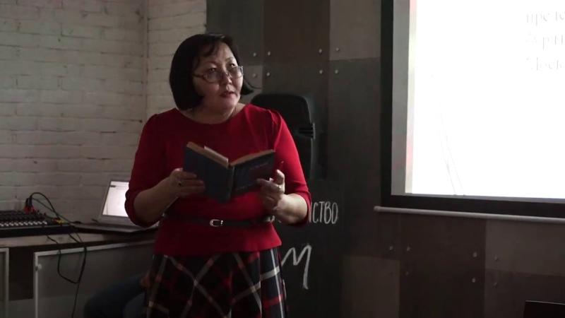 Идеал бурятской женщины в литературе