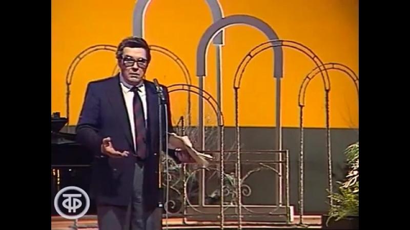 Встреча по вашей просьбе.Владимир Атлантов (1987)