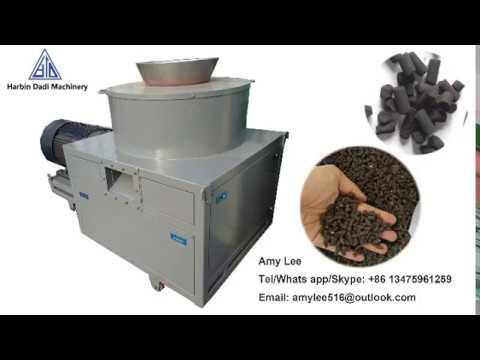 Chicken /cow manure organic fertilizer pellet making machine