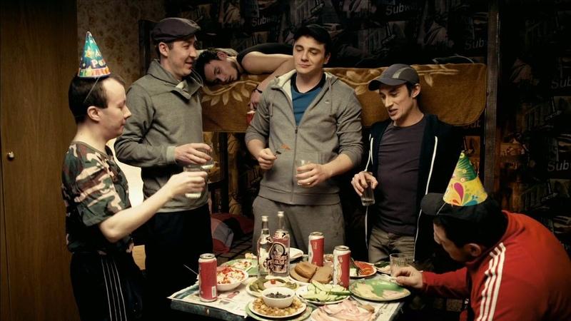 Универ Новая общага 2 сезон 94 серия