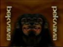 Рекламный блок (ОРТ, 31.12.1996) (1)