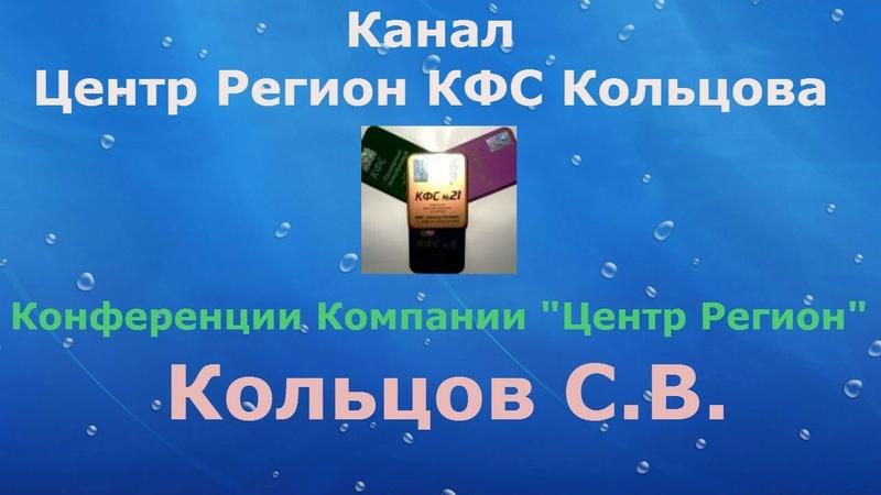 Кольцов С.В..Что год грядущий нам готовит КФС-браслеты и новые КФС.