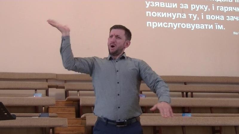 22 Всеукраинская конференция глухих и слабослышащих г Хмельницкий
