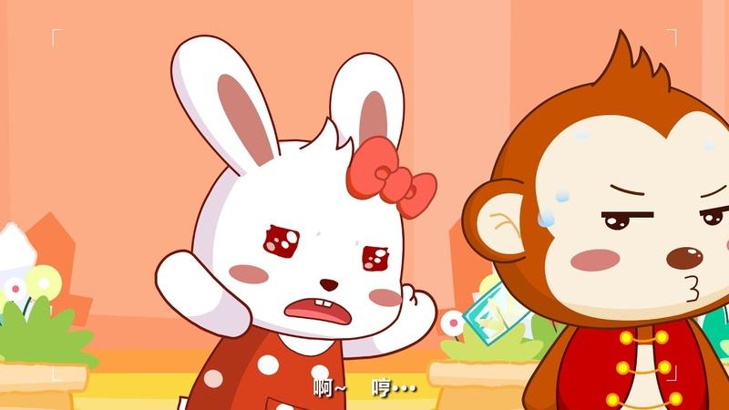兔小贝安全教育第一季 05玻璃碎片有危险,请当心