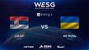 [RU] NR vs lvlUP, WESG 2016 Dota 2 Europe CIS Regional Finals