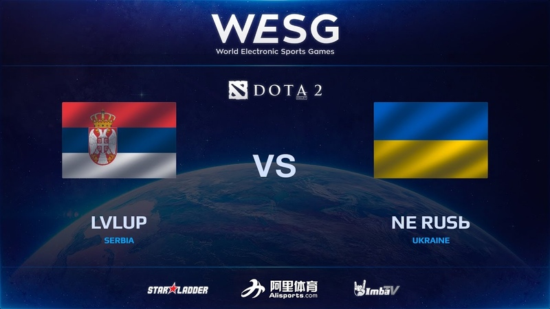 [RU] NR vs lvlUP, WESG 2016 Dota 2 Europe CIS Regional Finals