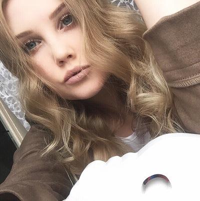 Кристина Фиш