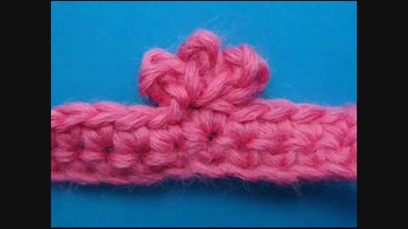 Вязание крючком Пико трёхлистник