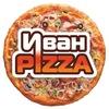 Иван Pizza | Доставка пиццы в Перми