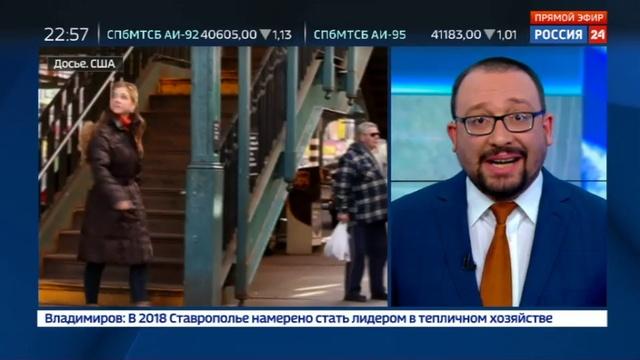 Новости на Россия 24 Последний босс русской мафии хочет вернуться на родину