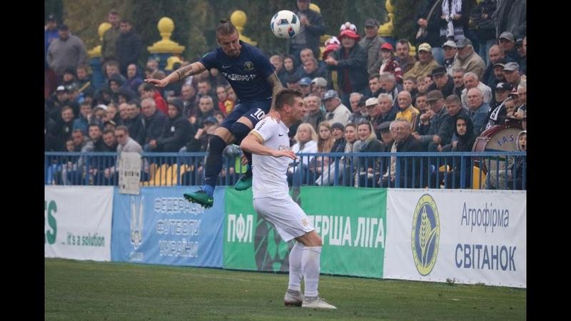 «Колос» — «Дніпро-1» — 1:1. Огляд матчу