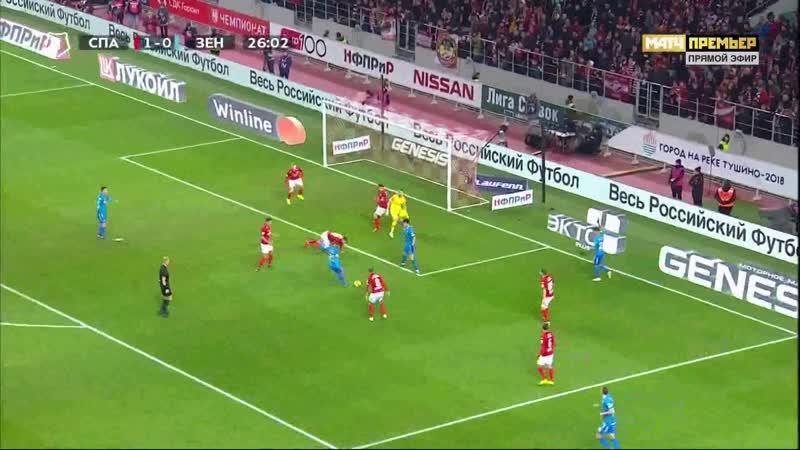 27м гол Зенита 1-1, забивает Барриос