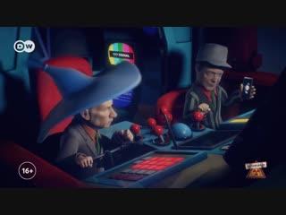 """Путин и Медведев в сказке об освоении бюджета на Луне - _""""Заповедник_"""", выпуск 52, сюжет 2"""