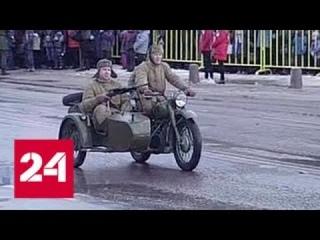 Новейшая техника и ретро-поезд: Великий Новгород отметил 75-ю годовщину освобождения от фашистов -…
