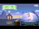 Dərs 8a - Quran və Namazı anlamaq - Ərəb dili dərsləri - Gənc Muslim.mp4