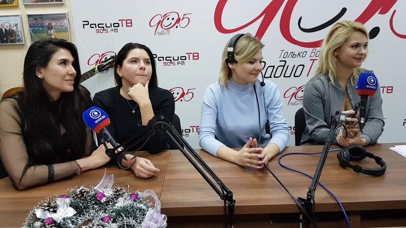 12.12.2018 - Эфир на Радио с финалистками ЛЕДИ ДНР - 2 часть
