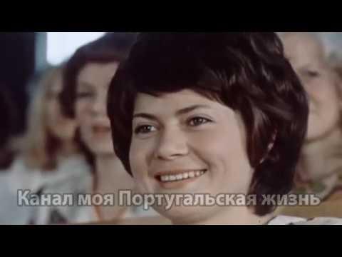 Рождённым в СССР посвящается. Часть 3