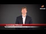 Инвестиционные идеи дня: Акции Сургутнефтегаз и Apple (29.10.18)