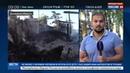 Новости на Россия 24 В Донбассе ожидают начала школьного перемирия