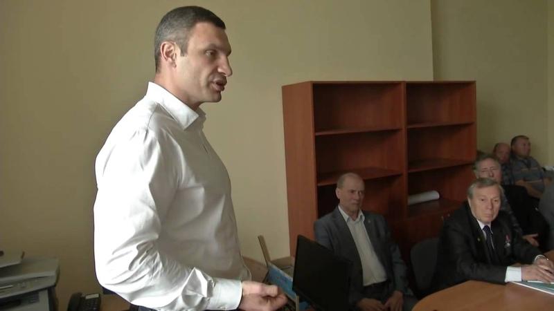 Кличко: Украинские военные должны иметь бронезащиту в виде социальных и финансовых гарантий