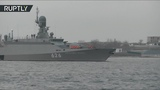 Малый ракетный корабль Орехово-Зуево прибыл на базу в Севастополь