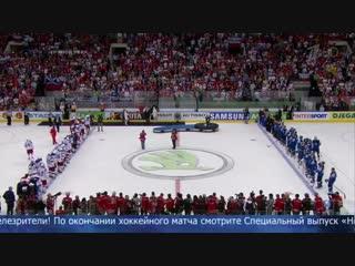 Хоккей ЧМ 2014 Финал Россия-Финляндия