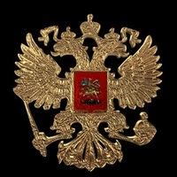 Герб россии анимация картинки