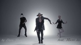 Willy William - Ego (feat Micro lis)