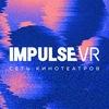 VR-фильм | Эффект Кесслера | ImpulseVR