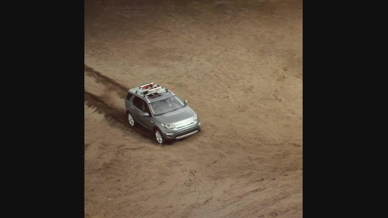 Land Rover Discovery Система All Terrain Progress Control