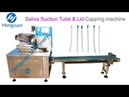 Automatic saliva suction tube and tip capping/combination machine