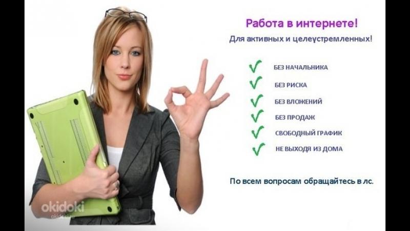 Выгоды и преимущества маркетинга ETEN. Как заработать в интернете