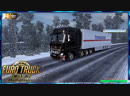 Стрим►Евро трек симулятор 2►Сервер TruckersMP►ч.10