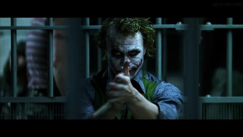 Джокер хлопает в ладоши \ Joker claps his hands