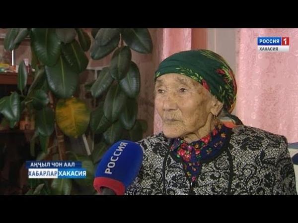 Юбиляр Зоя Чертыкова 2019 аал Анчил Чон