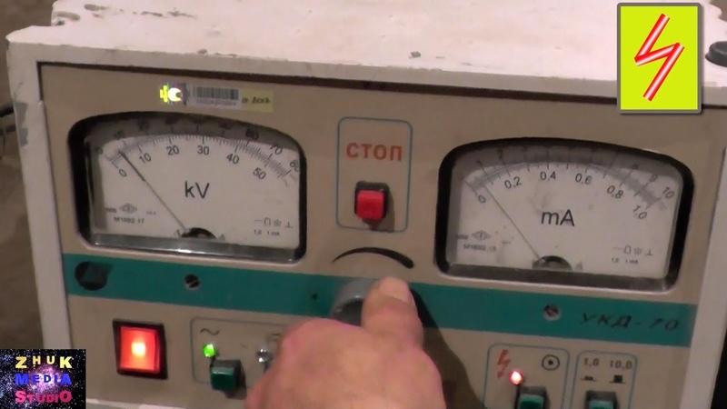 Испытание повышенным напряжением ячейки с масляным выключателем