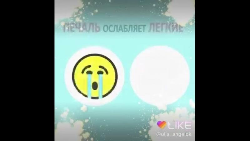Like_6604072669248114713 делитесь этим видео по всем соц.сетям