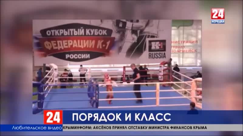Репортаж про Кубок Федерации К-1 России