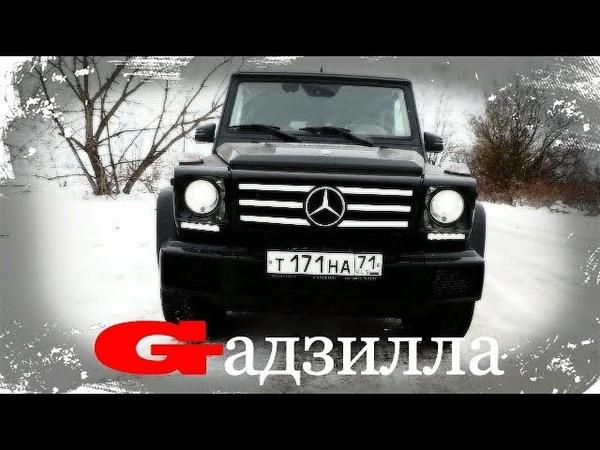 Mercedes-Benz G 350 d/Тест Драйв